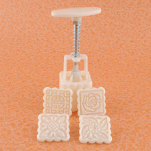 New 4Patterns Square Homemade Moon cake Fondant Sugarcraft Decorating Cookies Mold Mould Baking Tool Set