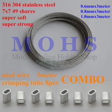 super soft strong 7x7 stainless wire 0.6 0.8 1mm pull pull wire 3M + 8pcs crimping tube rc aircraft TOC pull pull rudder wire(China)