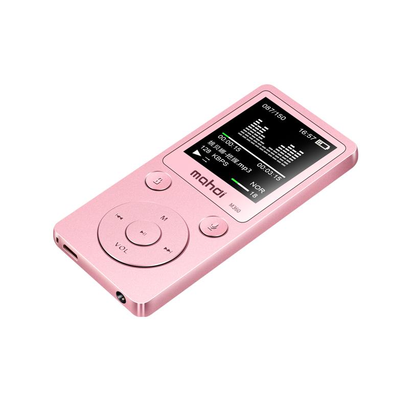 Top Brand MP4 Player Mahdi M360 4G8G Alarm Clock FM Radio E-Book Recording Speaker TF New Metal Sport MP4 With Armband Earphone (6)