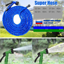 50ft-200ft 15M-60M Magic Garden Hose with spray gun Hose for Watering Irrigation Incredible Expanding Garden Supplies Best Hose