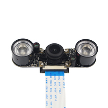 Raspberry Pi 3 Camera Night Vision Wide Angle Fisheye Lens 5 MP Camera+ 2 pcs IR Sensor LED Light + 15cm FFC for Raspberry Pi 2