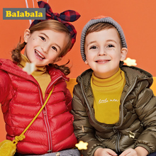 Balabala Boys Duck Down Jackets Girls children's fashion clothing winter coat clothes Kid Hooded Lighting jacket Down outwear(China)