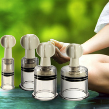 1pc Vacuum Suction Family Body Therapy Massage Helper Relaxing Muscle Anti Cellulite Vacuum Silicone Cupping Cups Health Care(China)