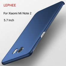 LEPHEE for Xiaomi Mi Note 2 Case Mi Note2 Cover PC Matte Hard Back Phone Cover for Xiomi Mi Note 2 Case 5.7 Inch Full Protective(China)