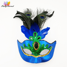 PF Sexy Peacock Masks PVC Feather Ball Mask for Women Girls Masquerade Carnival Party Decoration Props Blue Color Cosplay Mask(China)