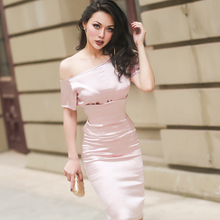 le palais vintage 2017 Autumn Stylish Three Pieces Women Clothing Satin Off Shoulder Top Pencil Skirt Designed Adjustable Girdle
