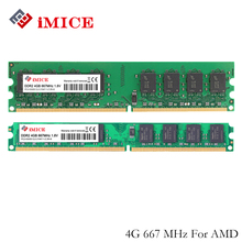 iMICE For AMD Desktop PC RAMs DDR2 4GB RAM 800MHz PC2-6400S 667MHz 240-Pin 1.8V DIMM For AMD Computer Memory Warranty(China)