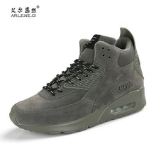 Mens Cheap Basketball Shoes Fitness Sneakers For Men Air Basket Male Gray Sports Shoes 2017 Lovers Luxury Brand Shoes Man