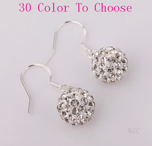 Free Shipping+Fasion Free Gift.10mm White Crystal Disco Ball Silver Plate Drop vintage Shamballa Earrings Jewelry Women Stud.(China)