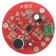 DIY Kits Sound Control Lamp Light Module Suite Troubleshooting DC 5V Board Assembled Instructional Electronic Training Kit