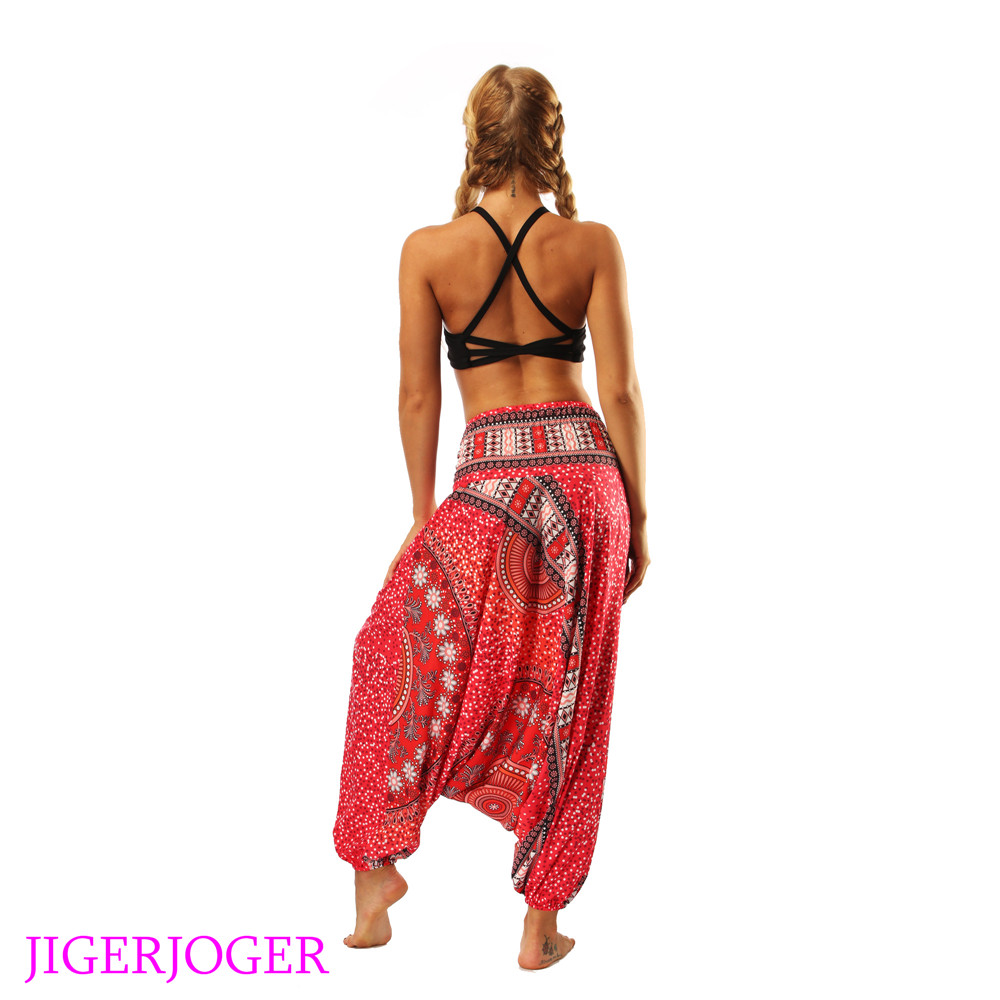 LL005 Red lounge pant Bloomers wide loose harem lantern legging (7)