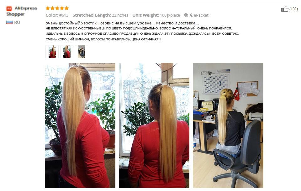 ponytail (2)
