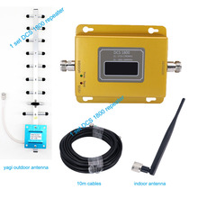 GSM LTE 1800 LCD 70dB Gain 2g 4g Cell Phone Signal Repeater  DCS 1800MHz Mobile Amplifier GSM Signal Booster with antenna