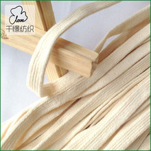 "3/8"" Natural Flat Cord for Lace Drawstrings Handles Sewing Craft 100% Cotton"