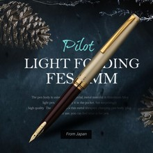 Japan Pilot Elite 95s 14k Gold Pen Nib Limited Version Pocket Fountain FES 1MM