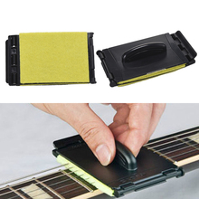 MENGXIANG 1Pcs Electric Guitar Bass Strings Scrubber Fingerboard Rub Cleaning Tool Maintenance Care Bass Cleaner