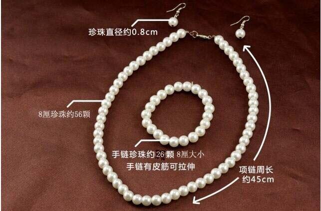 Faux Pearl Crystal Choker Necklace Earring Bracelet Jewelry Set (White) (4)