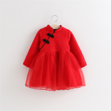 Chinese Red Lace Cheongsam Girls Tutu Dresses Princess Dress Girl Children Costume Kids Clothes Traditional Girl Dress 70C1008