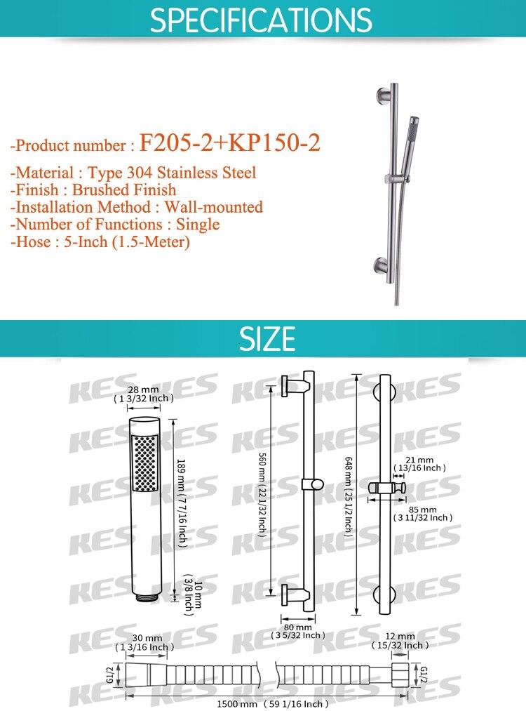 F205-2+KP150-2_01