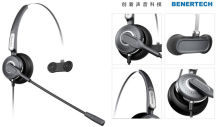 HD headset RJ9  headphones with microphone for CISCO phones 7940,7960,7970 7965 6921,6941,6945,6961,8941,8945 8961,9951.9971 etc