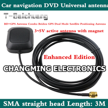 BD+GPS Antenna Combo Beidou GPS Dual Mode Satellite Positioning Antenna SMA Straight Car Navigation DVD Universal Antenna 5PCS(China)