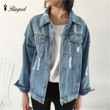 Rugod Jeans Jacket Women Casacos Feminino Slim hot fashion holes Denim Jacket Lady Elegant Vintage Jackets 2018 Basic Coats(China)