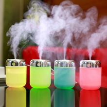 76*76*102mm New style cup-type aroma air humidifier with LED colorful lights Blue Pink Yellow Green(China)