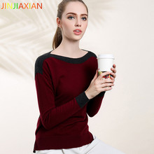 Spring and autumn new solid color loose collar cashmere sweater ladies short section strapless sweater Korean long-sleeved