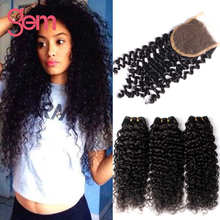 Malaysian Deep Wave with Closure Cheap Malaysian Curly Virgin Hair 3 Bundles with Closure GEM Beauty Kinky Curly with Closure