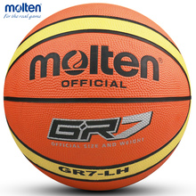 Official Size 7 Molten GR7 Basketball Ball PU Leather Men's Basket Basketball Ball Free Gifts With Net Needle Pin Stephen Curry(China)