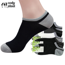 Cody Steel Bamboo Socks Men Casual Mixed Colors Fashion Socks Men Brand All-Match Invisible Socks For Men 5pairs/lot(China)