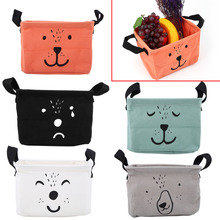 Cartoon Storage Box Cotton Linen Desktop Waterproof Kids Storage Basket Cosmetic Makeup Organizer Make Up Storage Bag(Hong Kong)