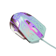 Wired Backlight Gaming Mouse USB Flash 1600DPI Laser Engine Positioning for Computer Desktop Laptop PC(China)
