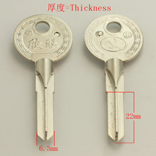 A248  Wholesale Locksmith Keymaster Brass House Home Door Blank Empty Key Blanks Keys