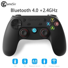 Gamesir G3s Games Wireless Controller 2.4GHz Bluetooth Controller Game Pad Android Gamepad for PC Android iOS PlayStation3(China)