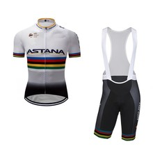 2017 white champion team astana cycling jersey Bicycle maillot breathable MTB ropa Ciclismo summer quick dry bike clothing GEL