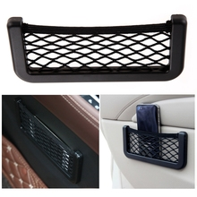 17*8cm/20*9cm Car Auto Suv Storage Net Resilient String Bag GPS Phone Holder Pocket