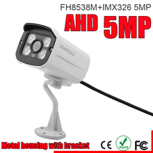 AHD 5MP FH8538M IMX326 AHD Camera Surveillance Outdoor Waterproof Camera 2560(H)x2048(V) UTC control supported With IR Cut Filte