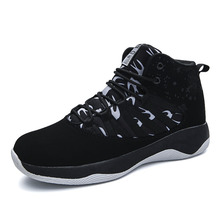 New Brand Basketball Shoes for Men Trendy Athletic Shoes Comfortable Gym Trainers Black Red Breathable Basketball Sneakers Cheap