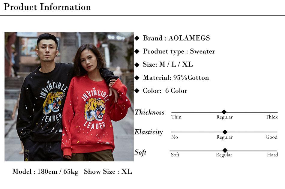 Aolamegs Male Sweatshirt Tiger Inked Print Sweatshirts O-Neck Pullover Streetwear High Street Hip hop Fashion New Autumn Winter (20)
