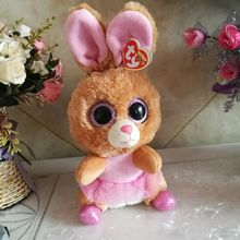 TY BEANIE BOOS 1PC 25CM BIG EYE TWINKLE TOES ballerina bunny rabbit Stuffed animals KIDS TOYS VALENTINE GIFT