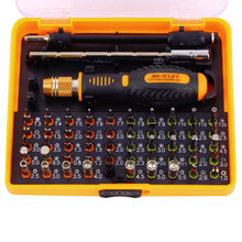53 in 1 Multi-purpose Precision Magnetic Screwdriver Set with Trox Hex Cross Flat Y Star Screw Driver for phone Pc(China)