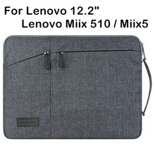 Hand Holder Design Laptop Sleeve Bag For 12.2 Inch Lenovo Miix 510 Miix5 Fashion Tablet PC Case Waterproof Pouch Stylus As Gift(China)