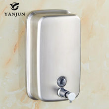 Yanjun Wall Mounted l Hand Soap Dispenser Washroom S. Steel 304 Manual Liquid Shower Gel(China)