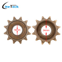 Bicycle Freewheel 12T Teeth 18MM 34MM Single Speed Freewheel Flywheel Sprocket Gear Bicycle Accessories