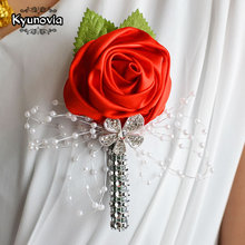 Kyunovia Wedding Prom Corsage Artificial Flower brooch Wedding boutonniere Groom Bridesmaid Groomsmen Flowers Boutonniere FE21(China)