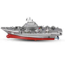 Original Create Toys Sea Wing Star 3319 2.4GHz All Direction Navigate Mini Radio Control Electric Aircraft carrier RTR Water Toy(China)