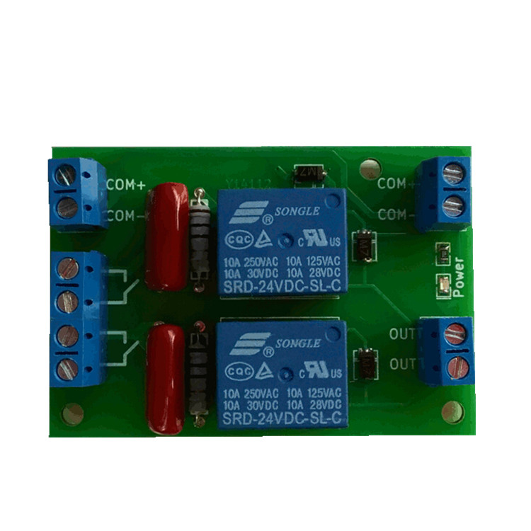 2-channel relay control board Relay Output 2 way relay module <br><br>Aliexpress