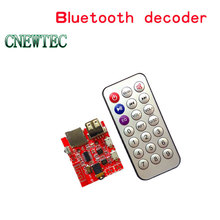 Bluetooth Decoding Board Support to decode WAV/APE/FLAC/MP3 files losslessly USB Audio U Disk TF Card IR remote control