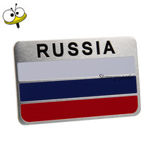 Car Styling Auto Car Sticker Emblem Badge Decal For Russia Flag Logo For Lada Vesta Granta RAV4 Renault VW Hyundai Chevy Niva K2(China)